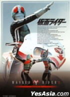 Kamen Rider Vol.14 (Japan Version)