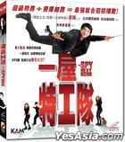The Spy Next Door (VCD) (Hong Kong Version)