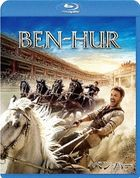 Ben-Hur (2016) (Blu-ray) (Japan Version)