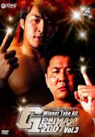 G1 Climax 2007 (DVD) (Vol.3) (Japan Version)