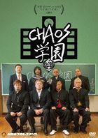YANO TORU PRODUCE DVD Y.T.R!V.T.R! 4 [CHAOS GAKUEN] (Japan Version)