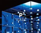 "Perfume 8th Tour 2020 ""P Cubed"" in Dome [BLU-RAY] (初回限定版)(日本版)"