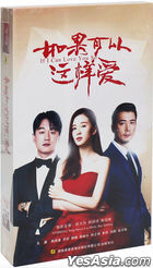 If I Can Love You (2019) (DVD) (Ep. 1-46) (End) (China Version)