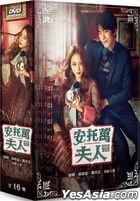 Madame Antoine (2016) (DVD) (Ep.1-16) (End) (Multi-audio) (JTBC TV Drama) (Taiwan Version)