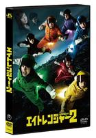 Eight Ranger 2 (DVD) (Normal Edition)(Japan Version)