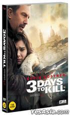3日限殺令 (2014) (DVD) (Slip Case) (韓國版)