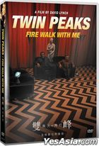 Twin Peaks: Fire Walk with Me (1992) (DVD) (Digitally Remastered) (Taiwan Version)