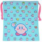 Kirby Drawstring Pouch