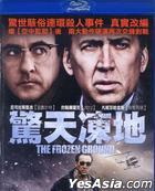 驚天凍地 (2013) (Blu-ray) (台湾版)