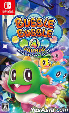 Bubble Bobble 4 Friends (Japan Version)