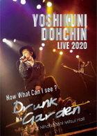 Dochin Yoshikuni LIVE 2020 'Now What Can I see ? - Drunk Garden -' at Nihonbashi Mitsui Hall [DVD+CD] (Japan Version)
