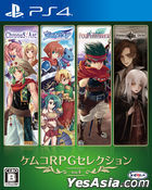 Kemco RPG Selection Vol.4 (Japan Version)