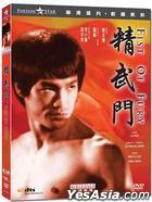 Fist of Fury (1972) (DVD) (Hong Kong Version)