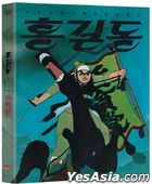 Shin Dong Hun Animation Collection: A Story of Hong Gil Dong & Hopi and Chadol Bawi (DVD) (2-Disc) (Korea Version)