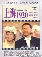 Shanghai 1920 (Taiwan Version)