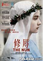 The Nun (2013) (DVD) (Hong Kong Version)