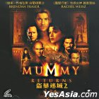 The Mummy Returns (VCD) (Hong Kong Version)