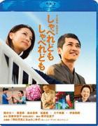 Shaberedomo Shaberedomo (Blu-ray) (Special Edition) (English Subtitled) (Japan Version)