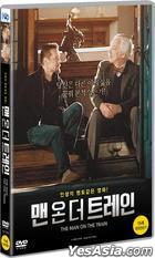 Man on the Train (DVD) (Korea Version)