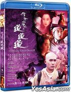 A Chinese Ghost Story III (1991) (Blu-ray) (Hong Kong Version)