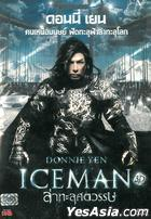 Iceman (DVD) (Thailand Version)