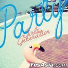 少女時代 シングル - Party