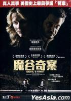 Devil's Knot (2013) (DVD) (Hong Kong Version)