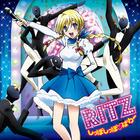 TV Anime 'Kenzen Robo Daimidaler' Kikaku CD Idol Debut Single (Japan Version)