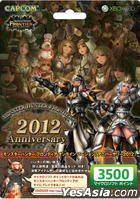 Xbox LIVE 3500 Microsoft Point Monster Hunter Online Version 2012 Fall 'New Monster 2' (日本版)
