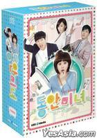 Babyfaced Beauty (DVD) (7-Disc) (English Subtitled) (End) (KBS TV Drama) (First Press Limited Edition) (Korea Version)