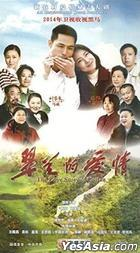 The Love Story Cui Lan (H-DVD) (End) (China Version)