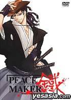 PEACEMAKER Kurogane Vol. 9 (Japan Version)