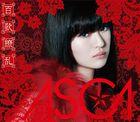 Hyakka Ryouran (ALBUM+BLU-RAY) (First Press Limited Edition) (Japan Version)