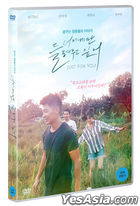 Just for You (DVD) (Korea Version)