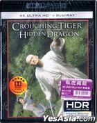 Crouching Tiger Hidden Dragon (2000) (4K Ultra HD + Blu-ray) (Hong Kong Version)
