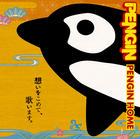 PENGIN HOME (Japan Version)