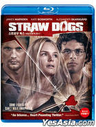 Straw dogs (Blu-ray) (Korea Version)