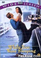 While You Were Sleeping (DVD) (Korea Version)