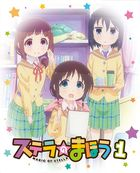 Magic of Stella Vol.1 (DVD) (Japan Version)