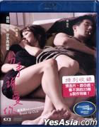 Break Up Club (Blu-ray) (Hong Kong Version)