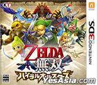 薩爾達無雙 Hyrule All-Stars (3DS) (普通版) (日本版)