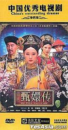 Legend Of Concubine Zhen Huan (DVD) (Part III) (End) (China Version)
