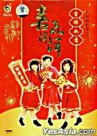 Xi Qi Yang Yang Zhi Ji Xiang Ru Yi MTV (China Version)