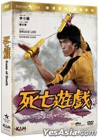 Game of Death (1978) (DVD) (Hong Kong Version)