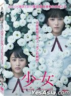Night's Tightrope (2016) (DVD) (Taiwan Version)