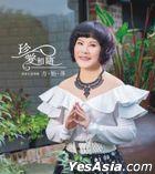Zhen Ai Xiang Sui (CD + DVD)