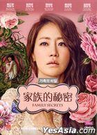 Family Secrets (DVD) (Ep. 1-103) (End) (Multi-audio) (English Subtitled) (tvN TV Drama) (Singapore Version)