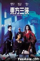 The Heroic Trio (1993) (DVD) (2021 Reprint) (Hong Kong Version)