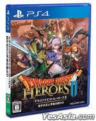 Dragon Quest Heroes II 双子之王与预言的终结 (日本版)