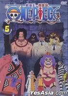 One Piece (DVD) (Ep.440-443) (Taiwan Version)